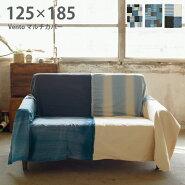 マルチカバーデニムファブリックラグヴェントventoMサイズ:約125cm×185cm(サイズにゆがみあり注)一点一点色合いが多少違います。【】