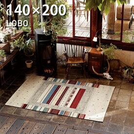 ラグ ラグマット カーペット じゅうたん 絨毯 ゴブラン織 シェニール キリム柄 北欧 ノルディック ヴィンテージ インテリア 寝室 リビング おしゃれ オシャレ お洒落 人気『ロボ/LOBO』約140×200cm\送料無料/一部地域要