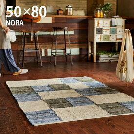 インド製 デニム絨毯 カーペット ラグ マット クッション『NORA/ノラ』 約50×80cm(ゆがみあり)西海岸 ヴィンテージ パッチワーク 【smtb-k】