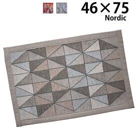 北欧デザイン ラグ マット『ノルディック / Nordic』 約46×75cmエストニア リバーシブル 玄関マット キッチンマット ラグ 絨毯 カーペット 廊下敷 東欧【smtb-k】