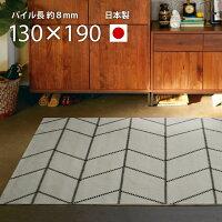 日本製洗えるデザインラグベニワレンモロッカンおしゃれラグマット北欧エスニックキリムリビングルーム洗濯可能子供部屋オールシーズン国産日本製プリントラグ約130×190