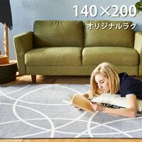 RANRANオリジナルラグ新登場!日本製洗えるデザインラグ約140×200おしゃれラグマット北欧フラワーモロッカンベニワレンキリムリビングルーム洗濯可能子供部屋オールシーズン国産日本製プリントラグ