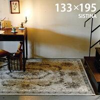 ベルギー製ウィルトン織高級絨毯カーペットラグマット『SISTINA/システィーナ』約133×195cmエレガンスアンティーククラシック北欧花柄[小型商品170]【smtb-k】
