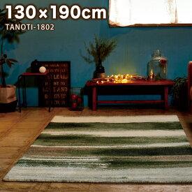 \エントリーでP10倍/\エントリーでP10倍/ラグマット 北欧 カーぺット インド 高級ラジ タノティ RAJ-TANOTI-1803約130×190cm【ヴィンテージ モダン じゅうたん 絨毯玄関】