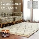 ラグ ラグマット カーペット じゅうたん 絨毯 ウィルトン織 ウイルトン ベニワレン 北欧 モロッカン ナチュラル シン…