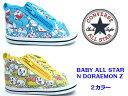 CONVERSE BABY ALL STAR N DORAEMON Z 【ドラえもん】【コンバース ドラえもん】【ドラミちゃん】【ファーストシューズ】【ベビー・...