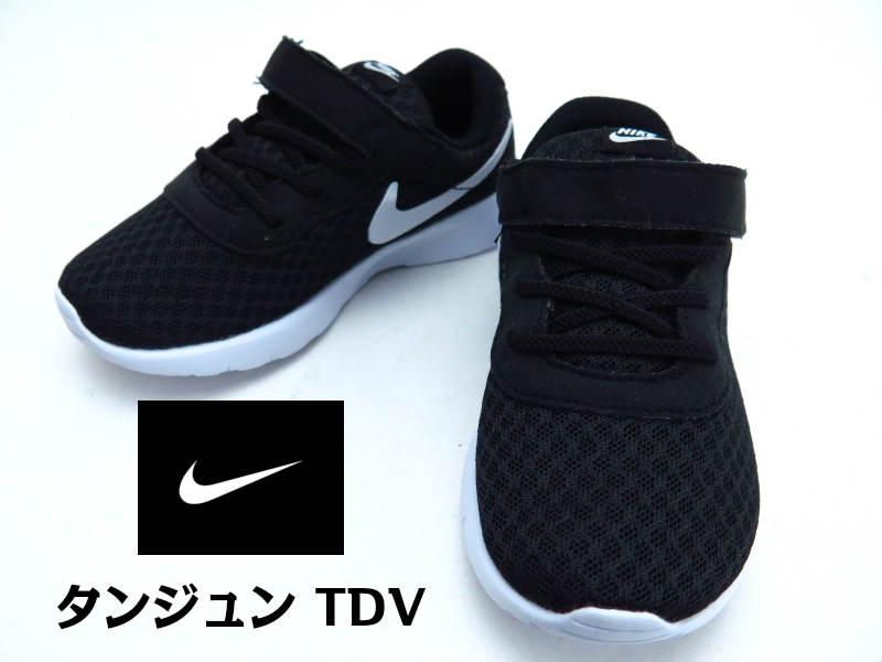 NIKE タンジュン TDV818383子供靴  ナイキ  ベビー  キッズ スニーカーマジック モダンラン 【13cm】【14cm】【15cm】【16cm】