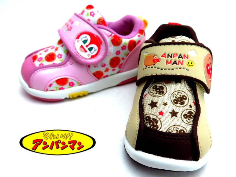 それいけ!アンパンマンAPM B08ベビー靴 子供靴 キッズ靴アンパン スニーカー ファーストシューズ12.5cm 13cm 13.5cm 14cm 14.5cm