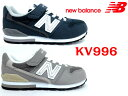 New Blance『ニューバランス』KV996キッズ 子供靴 ジュニアスニーカー/マジック KV996CEY KV996CAY グレー ネイビー17cm 18...