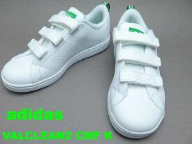 adidas VALCLEAN 2 CMF K AW4880 バルクリーン2 CMF K子供靴 スニーカー マジック【白】スタンスミスCFのデザインをイメージした子供靴17cm 18cm 19cm 20cm 21cm 21.5cm