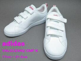 adidas VALCLEAN 2 CMF K BB9978  バルクリーン2 CMF K子供靴 スニーカー マジック【白】スタンスミスCFのデザインをイメージした ホワイト/ピンク17cm 18cm 19cm 20cm 21cm 21.5cm