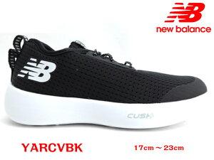 New Blance『ニューバランス』YARCVBK キッズ 子供靴 ジュニアスニーカー スリッポンリカバリー 洗濯機で洗えます 軽量 紐無し17cm 18cm 19cm 20cm 21cm 22cm 23cm