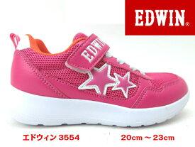 【送料無料】EDWIN EDW3554 エドウィン ピンク PK子供靴ジュニアスニーカー ランニングシューズ 軽量 マジック 女の子 通学 体育 ガールズキッズスニーカー 紐なし スクール20cm 21cm 22cm 23cm