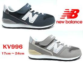 New Blance『ニューバランス』KV996キッズ 子供靴 ジュニアスニーカー マジック KV996CWY KV996CKY グレー ネイビー17cm 18cm 19cm 20cm 21cm 22cm 23cm 24cm
