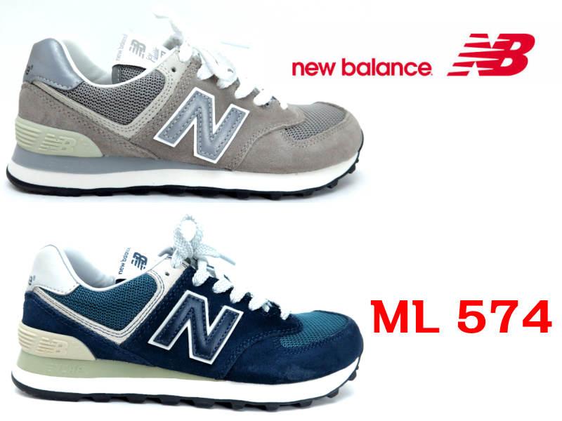 New Blance『ニューバランス』ML574【レディーススニーカー】【レトロランニング】 ネイビー グレー クラシック レディースサイズ【23cm】【23.5cm】【24cm】【24.5cm】【25cm】