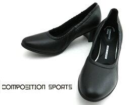 COMPOSITION SPORTS CS1117 婦人靴 コンポジションナインスポーツ コンフォートシューズ プレーンパンプスチャンキーヒール【ブラック】22.5cm 23cm 23.5cm 24cm 24.5cm search
