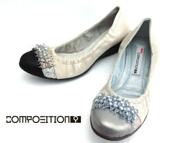 composition9 コンポジションナイン CP2627コンフォートシューズ バレエシューズ 婦人靴 ビジュー飾り グリッターベージュコンビ(BG/) グレーコンビ(GY/)23cm 23.5cm 24cm 24.5cm
