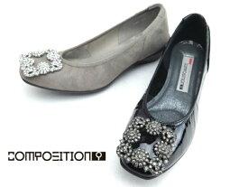 composition9 コンポジションナイン CP2692コンフォートシューズ バレエシューズ 婦人靴 ビジュー飾り バックル飾りブラックエナメル(BE) グレー(GY)22cm 22.5cm 23cm 23.5cm 24cm 24.5cm