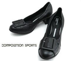 COMPOSITION SPORTS CS1119婦人靴 コンポジションナインスポーツ コンフォートシューズ バックル飾りチャンキーヒール【ブラック】22.5cm 23cm 23.5cm 24cm 24.5cm search