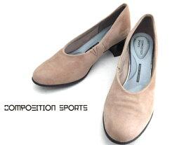 【SALE】COMPOSITION SPORTS CS1121婦人靴 コンポジションナインスポーツ コンフォートシューズ プレーンパンプスアラヴォン チャンキーヒール【ベージュスエード】22.5cm 23cm 23.5cm 24cm 24.5cm
