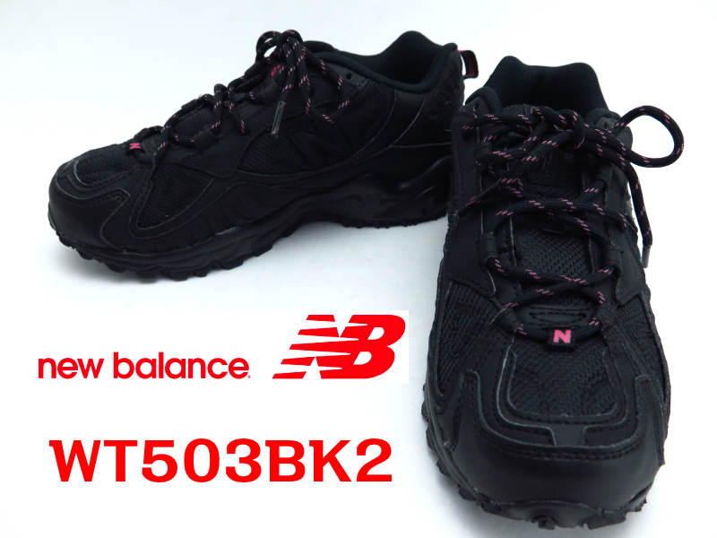 New Blance ニューバランス WT503レディーススニーカー トレイルランニング ブラック【23cm】【23.5cm】【24cm】【24.5cm】【25cm】