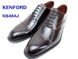 リーガル・KENFORD ケンフォード KB48AJ紳士靴/ビジネスシューズ/紐タイプ【ダークブラウン】【茶色】24.5cm 25cm 25.5cm 26cm 26.5cm 27cm