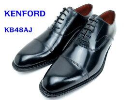リーガル・KENFORD ケンフォード KB48AJ紳士靴 ビジネスシューズ 紐タイプストレートチップ 日本製【ブラック】革靴24cm 24.5cm 25cm 25.5cm 26cm 26.5cm 27cm