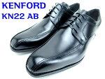 リーガル・KENFORD『ケンフォード』KN22AB【紳士靴】【ビジネスシューズ】【スワールトウ】ブラック【4E】【幅広】【ワイド】【紐】24.5cm25cm25.5cm26cm26.5cm27cm