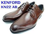 リーガル・KENFORD『ケンフォード』KN22AB【紳士靴】【ビジネスシューズ】【スワールトウ】ブラウン【4E】【幅広】【ワイド】【紐】24.5cm25cm25.5cm26cm26.5cm27cm