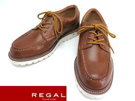 REGAL『リーガル』56 NR AH4アイレット カジュアル 紳士靴  アメリカンワークシューズ【ホワイトソール】【軽量 】【ブラウン】 24.5cm 25cm 25.5cm 26cm 26.5cm 27cm