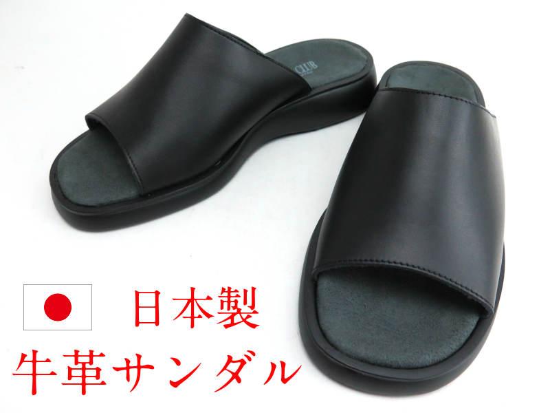メンズ牛革サンダル G1206 日本製紳士用 オフィス履き 天然皮革レザーサンダル ツッカケ モード 牛革S M L LL