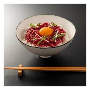 石井食品 黒毛和牛生ハムユッケ丼セット200g 産地直送 正規代理店