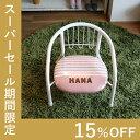Cart chair s