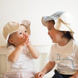 洗える ベビー帽子☆チューリップハット 【出産祝いギフト】ママとベビーの 赤ちゃん 帽子 ベビー ベビー用品 小物 帽子 ハット 春夏 出産祝い プレゼント 贈り物 内祝い お祝い 誕生日 男の子 女の子 ベビーギフト リシュマム