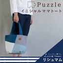 Toto puzzlecart01