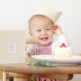 クラウン ガーランド☆バースデーパーティセット【出産祝いギフト】ママとベビーの 赤ちゃん 出産祝い 男の子 女の子 内祝い ギフトセット プレゼント お祝い 内祝い 誕生日祝い ベビーギフト リシュマム