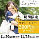 Cart_coupon