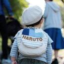 名入れ無料 出産祝い 1歳誕生日☆ベビーリュック teshigoto(手しごと)シリーズ【誕生日 1歳 お祝い】メモリアルボッ…