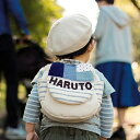 Teshigoto_cart01
