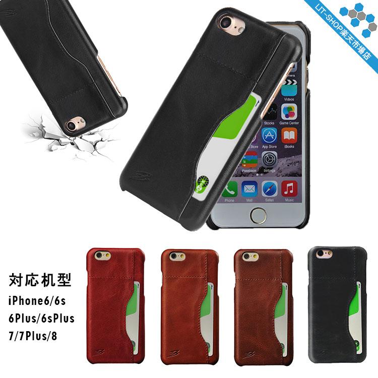 【送料無料】iphone8 8plus iphone7 plus 本革ケース iPhone7 ケース iphone6 iphone6s plus ケース カード収納 カードホルダー ICカード対応 iphone7ケース iphone6ケース スマホケース スマートフォンケース 本革 レザー ケース アイフォン カバー エラー防止シート