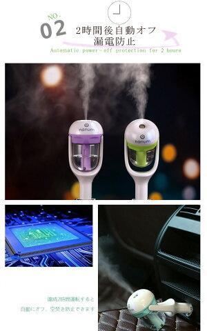 【送料無料】車載加湿器車USB加湿器車用アロマ対応アロマディフューザーコンパクトオフィス加湿機強力ミスト省エネディフューザー便利シガー細菌乾燥肌車載