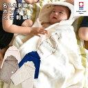 ベビー ぽんちょ 名入れ 刺繍 クマ刺繍 今治タオル くま ベア ベビー ポンチョ バスタオルぽんちょ 日本製 出産祝い …