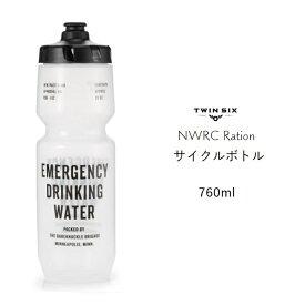 【送料無料】サイクルボトル Twin Six(ツインシックス) NWRC Ration ボトル 大容量760ml