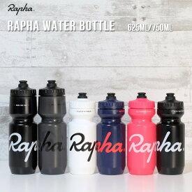 【送料無料】サイクルボトル RAPHA WATER BOTTLE 625ml/750ml 5カラー
