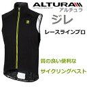【送料無料】Altura(アルチュラ)Raceline Pro Gilet(レースライン)プロ ジレ(ベスト)ブラック/ネオン