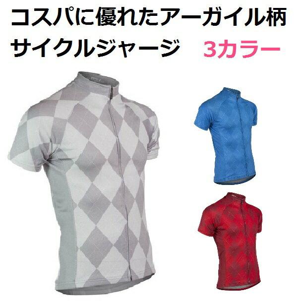 【送料無料】サイクルウエア ENVE アーガイルがおしゃれなサイクルジャージ 半袖【全3色】【S・M・L・XL】