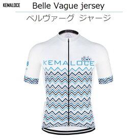 【送料無料】サイクルジャージ『ベル・ヴァーグ』高品質おしゃれデザイン サイクル ジャージ サイクルウェア