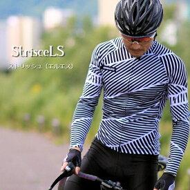 【送料無料】サイクルジャージ『ストリッシュ LS』3シーズン 長袖 S・M・L・XL・XXL各サイズ 651サイクルウェア サイクルジャージ 自転車 ウェア ウエア おしゃれ オシャレ プレゼント 贈り物