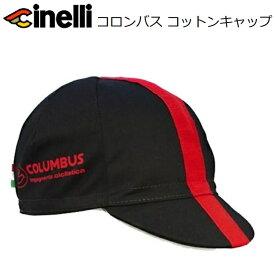 【送料無料】サイクルキャップ Cinelli(チネリ)コロンバスコットンキャップ ブラック/レッド フリーサイズ/ユニセックス