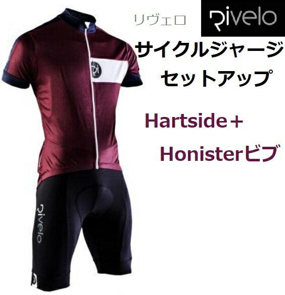 【税込・送料込】【限定40%OFF】Rivelo(リヴェロ)Hartside(ジャージ)+Honister ビブ セットアップ 上下セット バーガンディ/ブラック 各サイズ